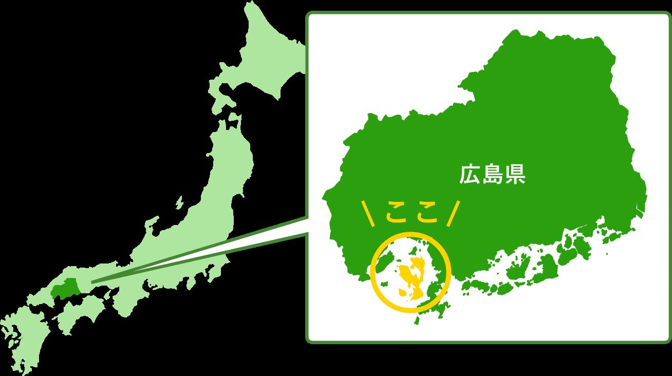 江田島市の場所